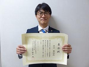 第16回梅園賞授賞式